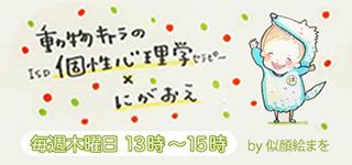 banner_mao