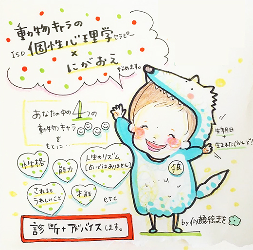banner_mao3
