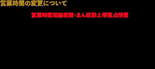 jitan-1